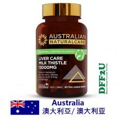 DFF2U Australian NaturalCare Liver Care Milk Thistle 13000mg 60 Tablets