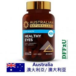 DFF2U Australian NaturalCare Healthy Eyes 45 Tablets