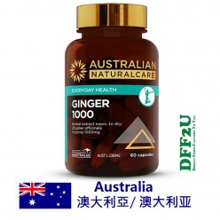 DFF2U Australian NaturalCare Ginger 1000mg 60 Capsules