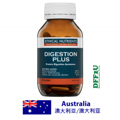 DFF2U Ethical Nutrients Digestion Plus 90 Tablets