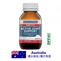 DFF2U Ethical Nutrients Active Joint Support NEM 60 Capsules