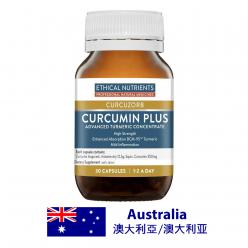 DFF2U Ethical Nutrients Curcumin Plus 30 Capsules