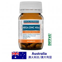 DFF2U Ethical Nutrients Mega Zinc 40mg 60 Tablets