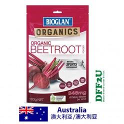 Bioglan超级食品甜菜根粉100g