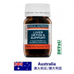 DFF2U Ethical Nutrients肝臟排毒和支持30片