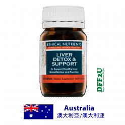 DFF2U Ethical Nutrients 肝脏排毒和支持30片