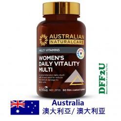 DFF2U Australian NaturalCare Women's Daily Vitality Multi 60 Tablets