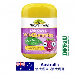 DFF2U Nature's Way Kids Smart Vita Gummies Multi Vitamin & Vegies 60 Gummies