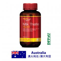 DFF2U Microgenics Milk Thistle 45000 One A Day 90 Capsules