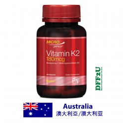 DFF2U Microgenics Vitamin K2 180mcg 30 Capsules