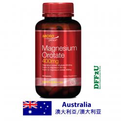 DFF2U Microgenics Magnesium Orotate 400mg 90 Capsules