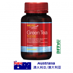 DFF2U Microgenics綠茶10000 50膠囊
