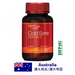 DFF2U Microgenics Cold Sore Defence 60 Capsules