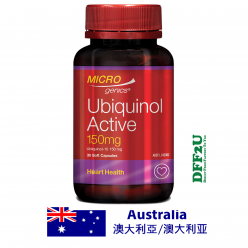 DFF2U Microgenics Ubiquinol Active 150mg 30 Soft Capsules