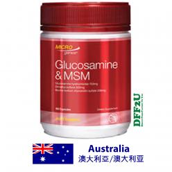 DFF2U Microgenics Glucosamine & MSM 180 Capsules