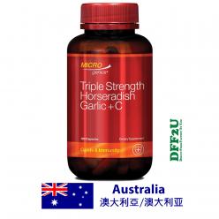 DFF2U Microgenics Triple Strength Horseradish Garlic + C 120 Capsules