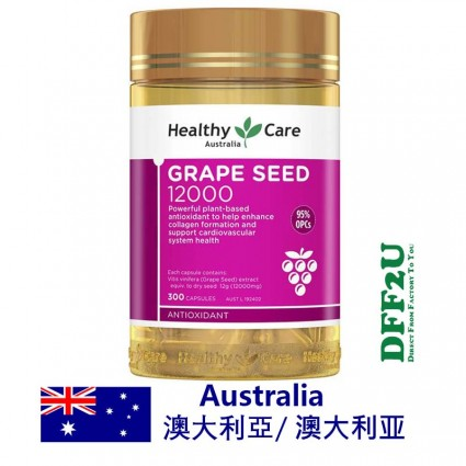 Healthy Care Grapeseed Extract 12000 Gold Jar 300 Capsules
