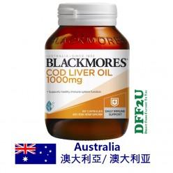 DFF2U Blackmores 鳕鱼肝油1000毫克80粒