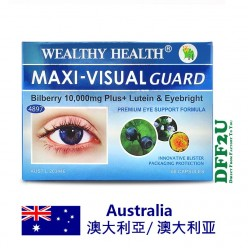 DFF2U Wealthy Health-Maxi Visual Guard 60 Capsules
