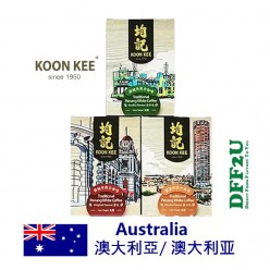 DFF2U Traditional Penang White Coffee Combo Pack - Low Sugar