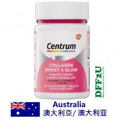 DFF2U Centrum Collagen Boost & Glow 50 Tablets