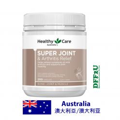 DFF2U Healthy Care Super Joint & Arthritis Relief 200 Capsules