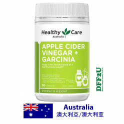 DFF2U Healthy Care Apple Cider Vinegar + Garcinia 90 Capsules