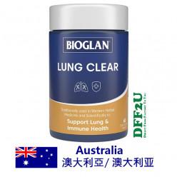 DFF2U Bioglan Lung Clear 60 Tablets