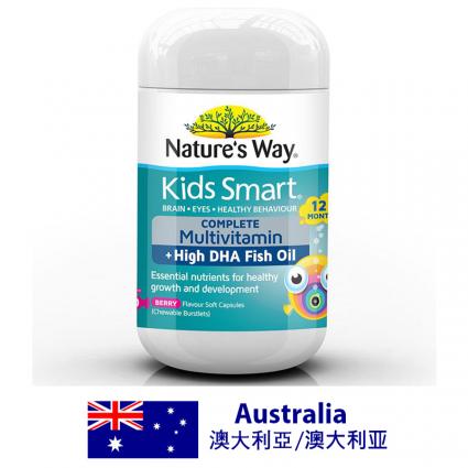 Nature's Way Kids Smart Complete Multi Vitamin & Fish Oil 50 Capsules