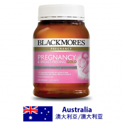 Blackmores懷孕和哺乳黃金180粒