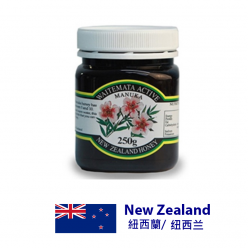 WAITEMATA Manuka Honey UMF ® 5+ 250g