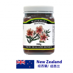 WAITEMATA Manuka Honey UMF ® 5+ (500g)