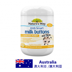 Nature's Way Kids Smart Milk Buttons with Manuka Honey