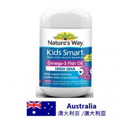 自然的方式孩子聰明ω-3魚油果味咀嚼片50