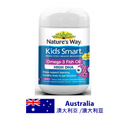 Nature's Way Kids Smart Omega-3 Fish Oil Fruity Chewable Burstlets 50