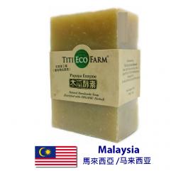 肥皂木瓜酵素天然手工製作