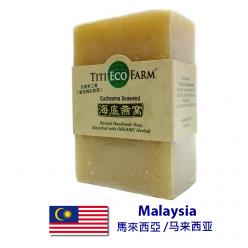 Soap Eucheuma Seaweed Natural Handmade