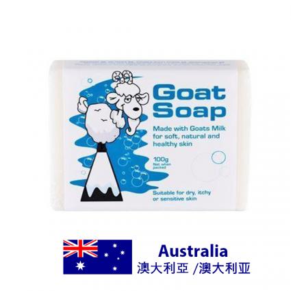 Goat Soap 100g
