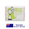 羊奶香皂柠檬默特尔100克