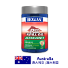 Red Krill Oil Active Joints 60 Capsules - BIOGLAN