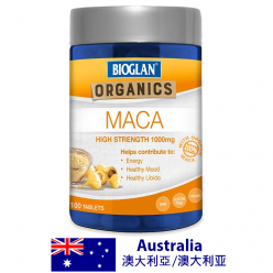 Bioglan Superfoods Maca 100 Tablets
