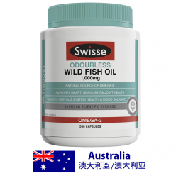 Swisse Ultiboost Odourless Wild Fish Oil 1000mg 500 Caps Exclusive Size