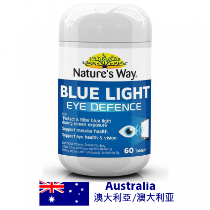 Nature's Way Blue Light Eye Defence 60 Tablets