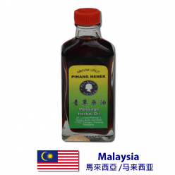 Massage Oil Herbal 60ml
