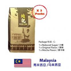 White Coffee Malaysia Penang Traditional 3 packs - C