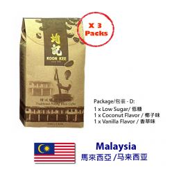 White Coffee Malaysia Penang Traditional 3 packs - D