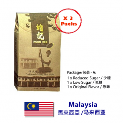 White Coffee Malaysia Penang Traditional 3 packs - A