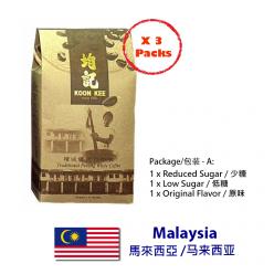 White Coffee Malaysia Penang Traditional 3 packs - A