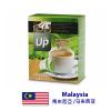UP Triplet Milk Tea