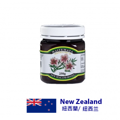 WAITEMATA Manuka Honey UMF ® 20 (250g)